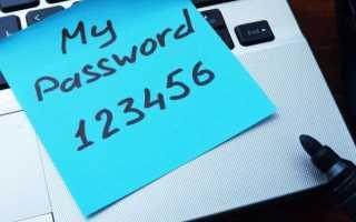 Лучшие программы для хранения паролей