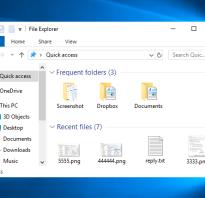 Как убрать быстрый доступ из проводника Windows 10