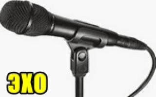 Как убрать эхо в микрофоне (слышно в наушниках то, что сказал; неприятные шумы; устройство фонит)