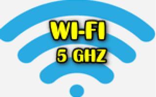 Ноутбук не видит Wi-Fi сеть 5G (GHz/ГГц) — что можно сделать, как узнать поддерживает ли он ее