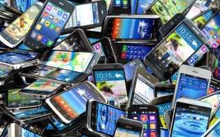 Как передавать файлы (фото, видео, контакты и др.) с телефона на телефон (даже если у них нет SIM-карты и интернета)