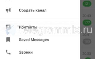 Как перевести Telegram на русский язык
