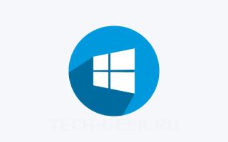 Создание загрузочного носителя для автоматической установки Windows 10 используя инструмент Windows ICD и последующая автоматическая установка Windows 10