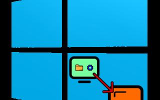 Перенос (миграция, клонирование) Windows » Как установить Windows 10