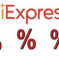 Как заказать товар на AliExpress со скидкой (покупка в интернет-магазине с экономией)