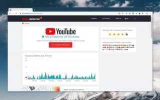 Почему не заходит на Ютуб (Youtube) — веб страница недоступна!