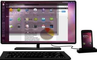 Как передать изображение с Android, компьютера или ноутбука на Windows 10 по Wi-Fi