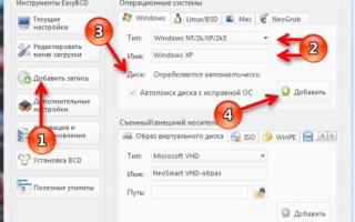 Утилита AutoPowerOptionsOK – альтернатива системным настройкам электропитания Windows