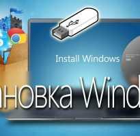 Невозможно установить Windows на этот диск