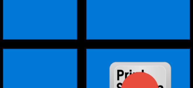 Не работает Print Screen, не могу сделать скриншот