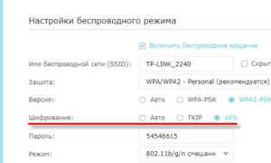 В этой сети Wi-Fi применяется устаревший стандарт безопасности в Windows 10 — почему и что делать
