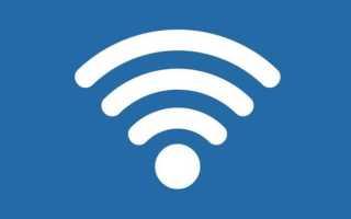 Использование телефона в качестве Wi-Fi роутера (Android, iPhone и WP8)