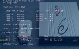 Разметка чистого жёсткого диска с созданием загрузочного и системного разделов с помощью утилиты Diskpart GUI Micro на Live-диске от Sergei Strelec