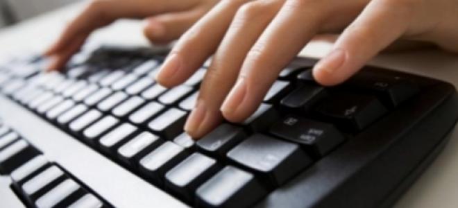 Как вводить символы и знаки на клавиатуре компьютера?!