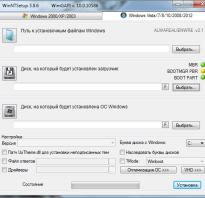 Установка Windows 7 Enterprise по сети используя утилиту WinNTSetup