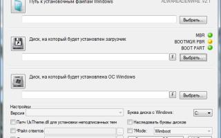 Как с помощью утилиты WinNTSetup установить Windows 7, 8.1, 10.