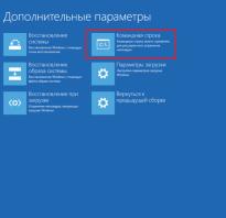 Чёрный экран Windows 10