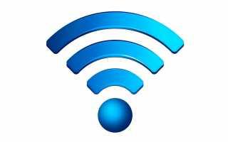 Инструкция какузнать пароль Wi-Fi на Windows 7 и Windows 8