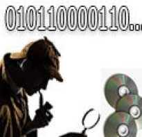 О программе CDRoller, как прочитать затёртый CD- или DVD-диск