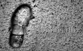 Thumbs.db — что это за файл и как его удалить?