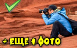 10 сайтов с бесплатными картинками и фото (без авторских прав)