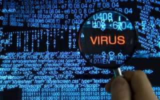Как установить (использовать) 2 антивируса на компьютере