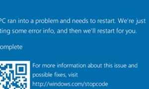 Как узнать причину возникновения синего экрана смерти (BSOD) в случае, если Windows 10 не загружается. Или как пользоваться анализатором сбоев загрузочного диска восстановления Microsoft Diagnostic and Recovery Toolset 10 x64 (MSDaRT)