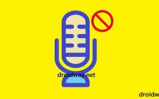 Не работает микрофон Windows 10 — что делать?