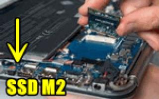 Почему SSD M2 накопитель работает медленно, как обычный SSD диск