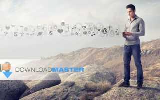 Программа Download Master: функциональный менеджер закачек с возможностью загрузки видео с YouTube. Часть 1 » Как установить Windows 10