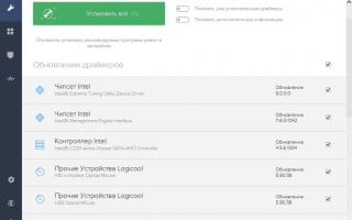 Обновление драйверов в Windows 10 — обзор 5 лучших программ (на русском)