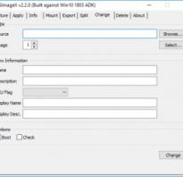 Как создать WIM-образ Windows 8 с установленным программным обеспечением удалённого компьютера и как развернуть этот образ на ноутбук по сети