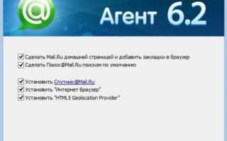 Как удалить Mail.ru из браузеров Chrome, Firefox