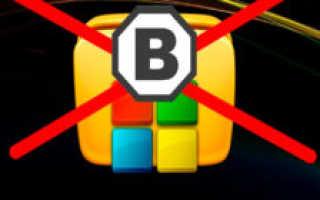 Удаление ненужных программ Windows 10 в Bulk Crap Uninstaller