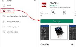 Как узнать версию Bluetooth на Android