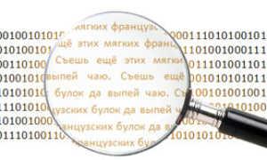 Как снять защиту от редактирования с документа в Word