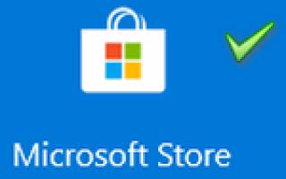 Как установить магазин приложений в Windows 10 (Microsoft Store)