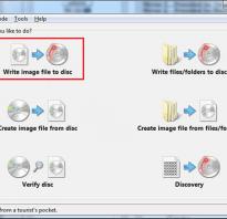 Как произвести чистую переустановку Windows 10 после обновления с Windows 7, 8.1
