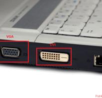 Как подключить второй монитор в Windows 10