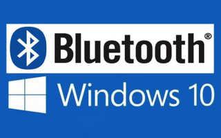 Как передавать файлы по Bluetooth между телефоном и ноутбуком (компьютером)