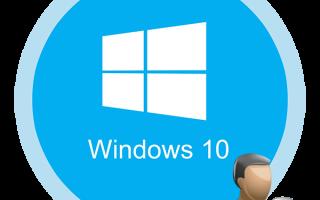 Как изменить имя учётной записи и папку пользователя в Windows 10