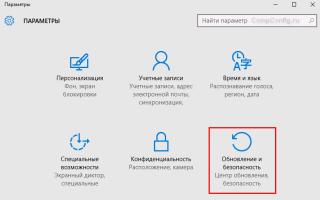 История файлов Windows 10