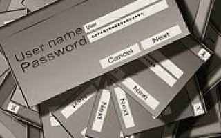 Скрытый генератор сложных паролей Google Chrome