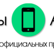 Как изменить шрифт на Android