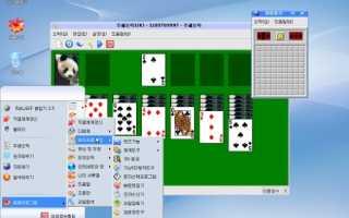 Официальная операционная система Северной Кореи