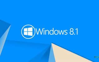 5 вещей, которые нужно знать о Windows 8.1