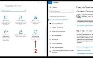 Обновление до Windows 10: статьи сайта