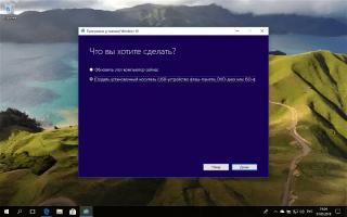 Как взломать пароль администратора на Windows 10, установленной на новом ноутбуке с БИОСом UEFI с помощью загрузочной UEFI-флешки с программой NTPWEdit