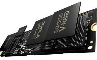 SSD NVMe: всё о современных высокопроизводительных SSD-накопителях PCI-E