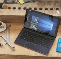 Сжатие Compact OS в Windows 10